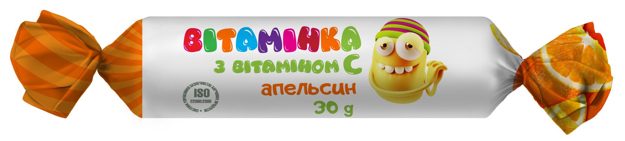 Витаминка апельсин