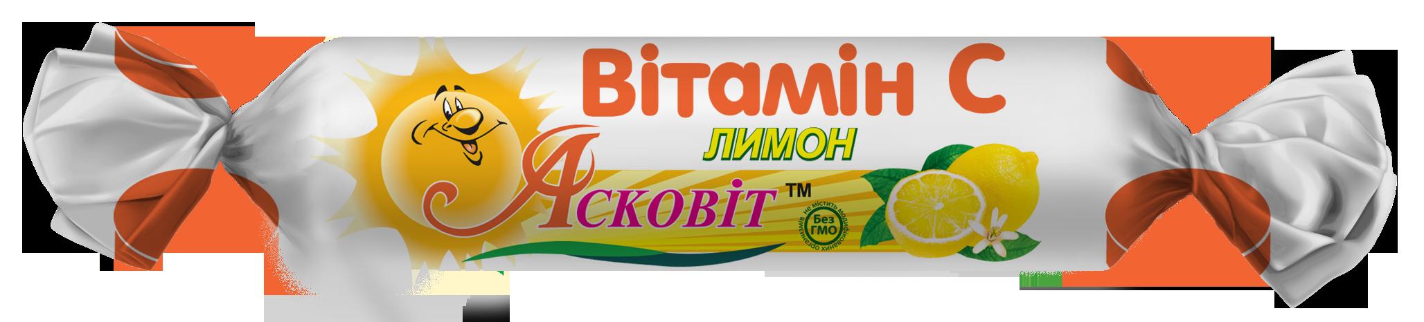 Асковит Лимон