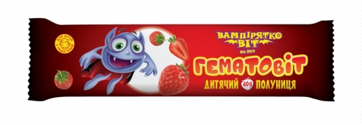 NEW! Kids Bars with albumin